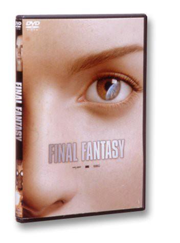 FINAL FANTASY — ファイナルファンタジー — (...