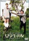 女学生の友 デラックス版 [DVD](中古品)