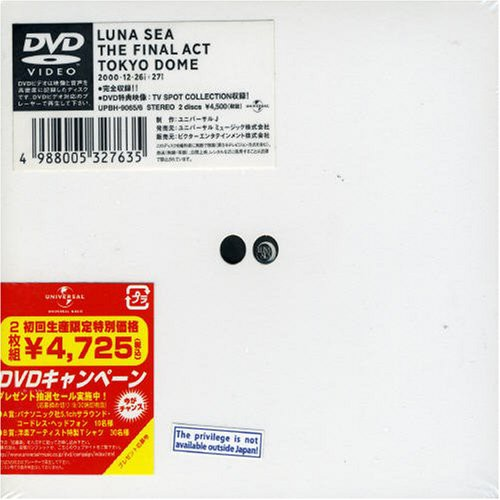 LUNA SEA THE FINAL ACT TOKYO DOME [DVD](中古品...