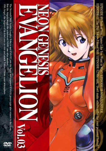 NEON GENESIS EVANGELION vol.03 [DVD](中古品)