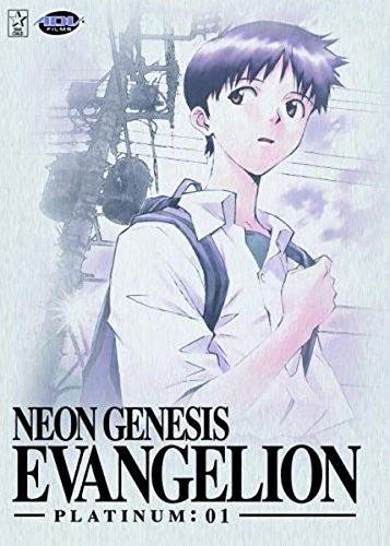 Neon Genesis Evangelion - Platinum: 01 [Import...