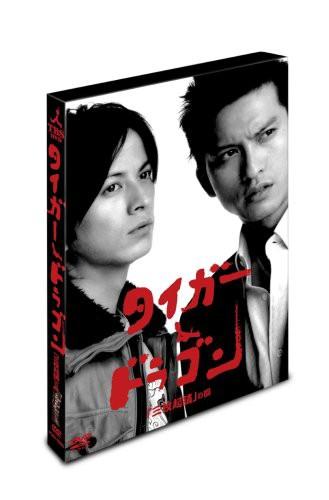 タイガー&ドラゴン「三枚起請の回」 [DVD](中古品...