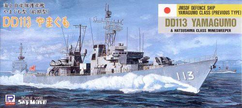 ピットロード 1/700 護衛艦 やまぐも J01(中古品)...