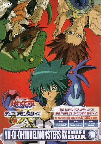 遊☆戯☆王デュエルモンスターズGX DVDシリーズ D...