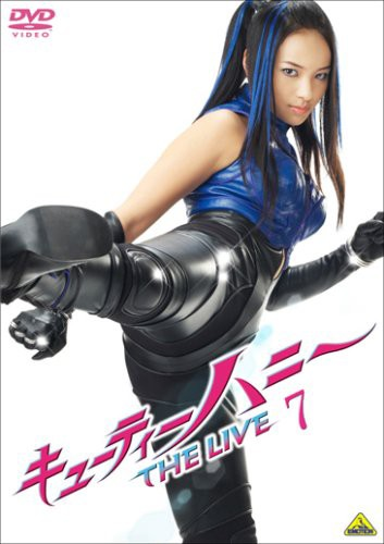 キューティーハニー THE LIVE 7 [DVD](中古品)