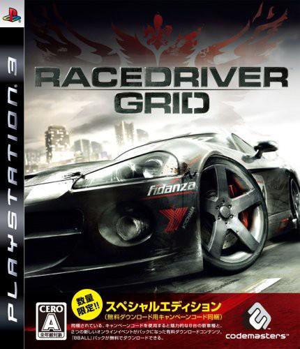 レースドライバーグリッド (スペシャルエディショ...