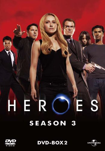 HEROES/ヒーローズ シーズン3 DVD-BOX2(中古品)
