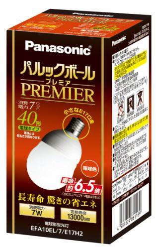 パナソニック パルックボールプレミア A10形 電球...