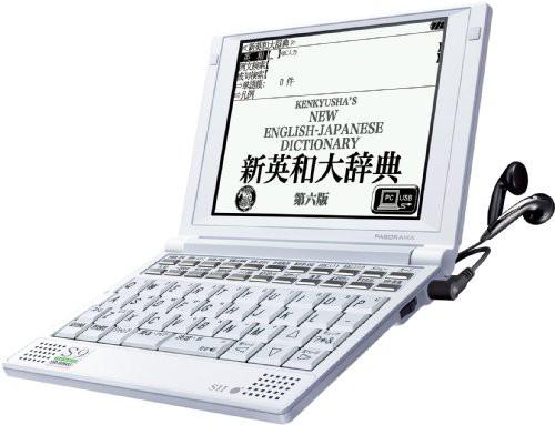 SII  電子辞書 PASORAMA 英語学習モデル SR-S9003...