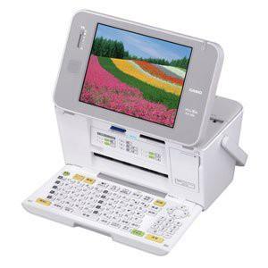 プリン写ル PCP-2000(中古品)