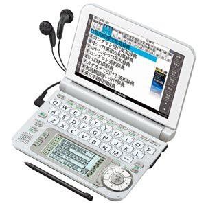 シャープ カラー電子辞書 Brain PW-G5100 ホワイ...
