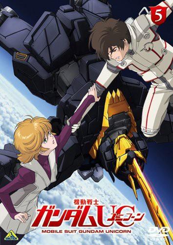 機動戦士ガンダムUC 5 [DVD](中古品)