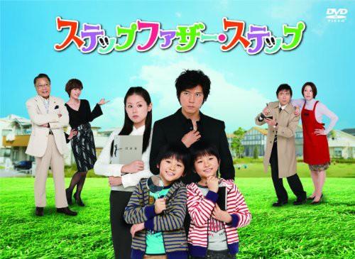 ステップファザー・ステップ DVD-BOX(中古品)