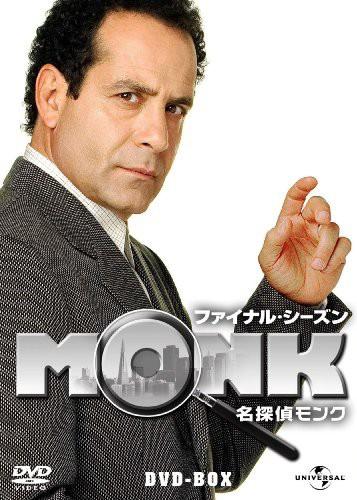 名探偵MONKファイナル・シーズン DVD-BOX(中古品)...