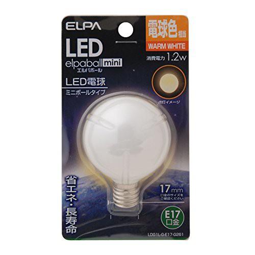 ELPA LED電球G50形E17 電球色 屋内用 LDG1L-G-E17...