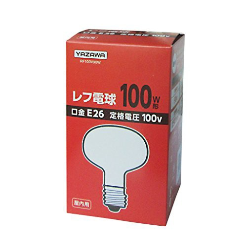ヤザワ レフ形白熱ランプ RF100V90W