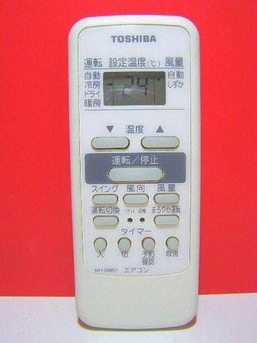 東芝 エアコンリモコン WH-D6B(中古品)