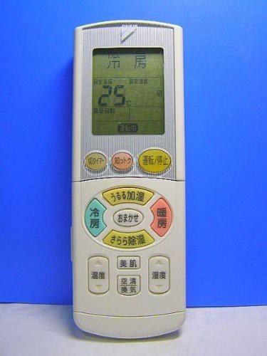 ダイキン エアコンリモコン ARC444A33(中古品)