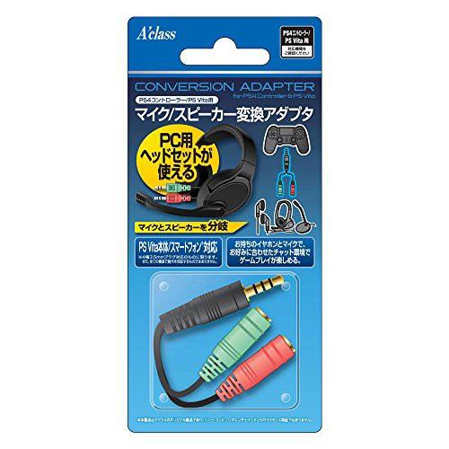 PS4コントローラー用マイク/スピーカー変換アダプ...