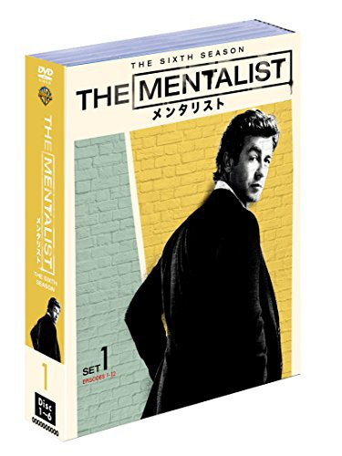 THE MENTALIST/メンタリスト (シックス) セット...