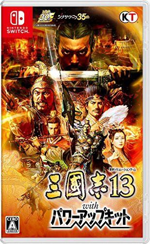 三國志13 with パワーアップキット - Switch(中古...