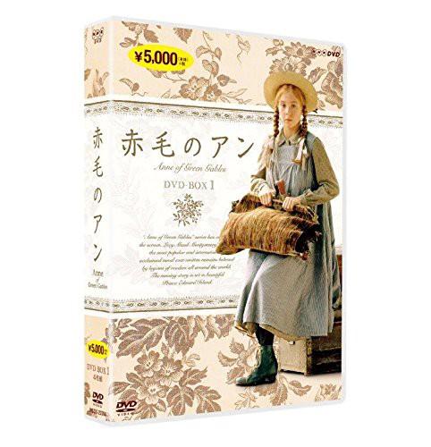 赤毛のアン DVDBOX 1(中古品)