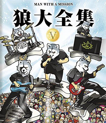 狼大全集V [Blu-ray](中古品)