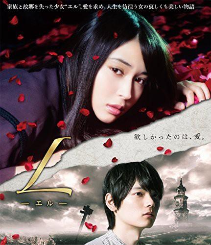 「Lーエルー」(Blu-ray Disc2枚組)(中古品)
