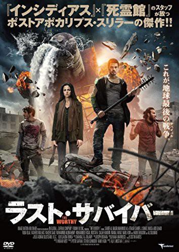 ラスト・サバイバー [DVD](中古品)