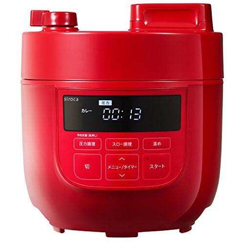 siroca 電気圧力鍋 SP-D131 レッド [1台6役(圧...