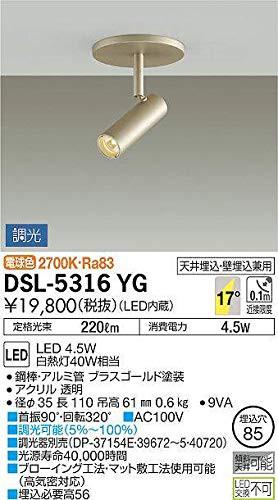 大光電機 スポットライト(LED内蔵) LED 4.5W 電球...