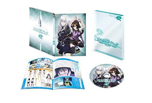 ストライク・ザ・ブラッド?V OVA Vol.4 (7〜8話/...