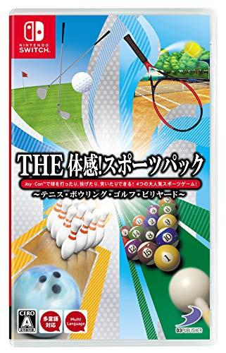 THE 体感!スポーツパック~テニス・ボウリング・ゴ...