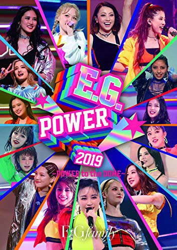 E.G.POWER 2019 ~POWER to the DOME~(DVD3枚組)(...