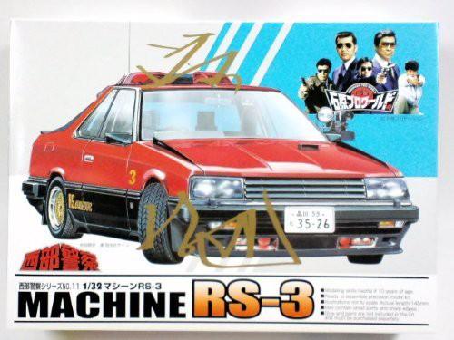アオシマ 1/32 西部警察 マシンRS-3 23617(未使用...