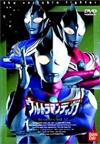 ウルトラマンティガ Vol.12 [DVD](中古品)