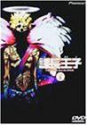 課長王子 code.5 [DVD](中古品)