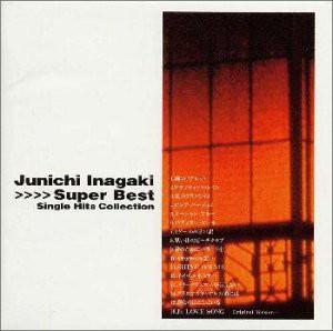 稲垣潤一 スーパー・ベスト (Single Hits Collect...