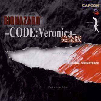 バイオハザード コード : ベロニカ 完全版 — オ...
