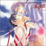 Chara CD Collection「二重螺旋」(中古品)