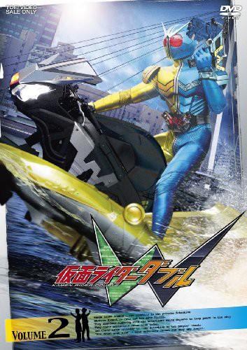 仮面ライダーW Vol.2 [DVD](中古品)
