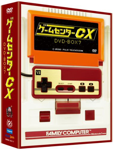 ゲームセンターCX DVD-BOX7(中古品)