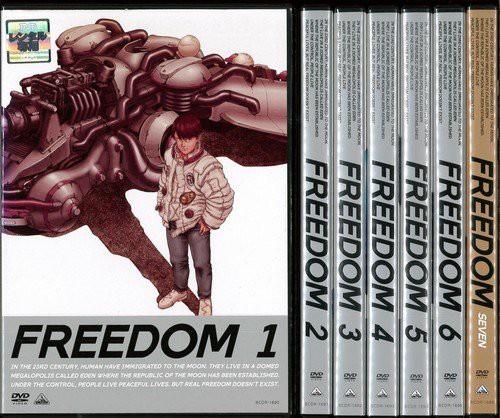 FREEDOM 全7巻セット [レンタル落ち] [DVD](中古...