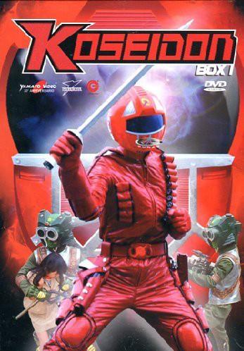 恐竜戦隊コセイドン DVD-BOX1 (1-26話, 650分) ...