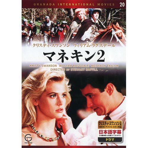 マネキン 2 EMD-10020 [DVD](中古品)
