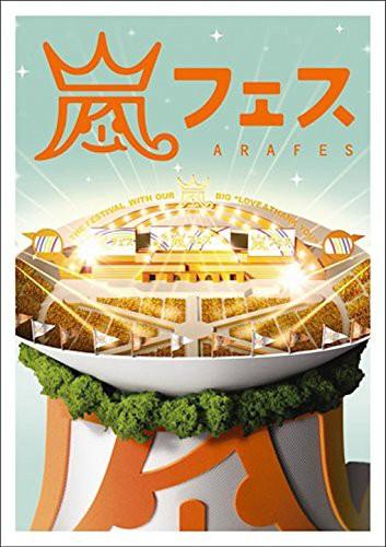 ARASHI アラフェス(通常仕様) [DVD](中古品)