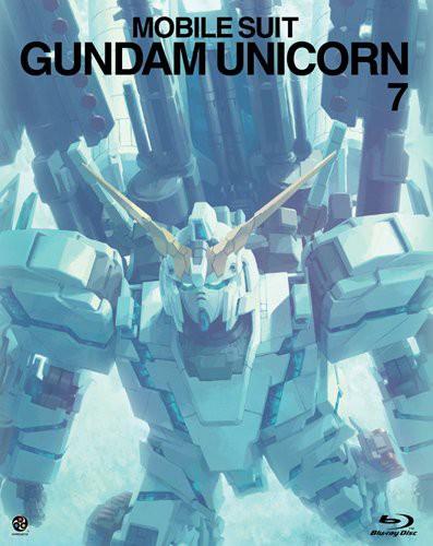 機動戦士ガンダムUC [MOBILE SUIT GUNDAM UC] 7 (...