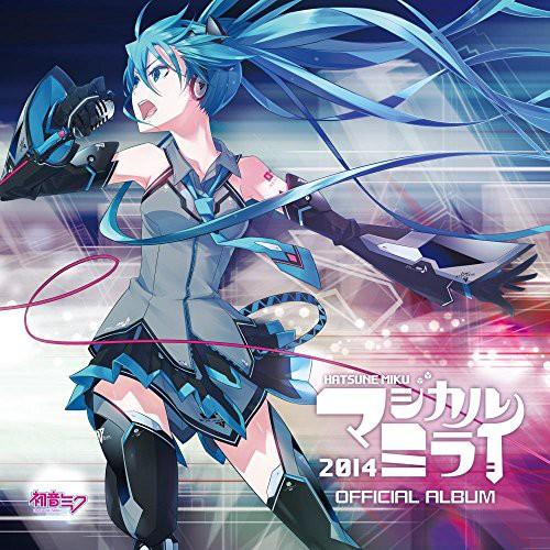 「マジカルミライ 2014」OFFICIAL ALBUM (ステッ...