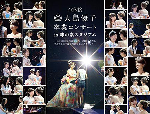 大島優子卒業コンサート in 味の素スタジアム~6月...