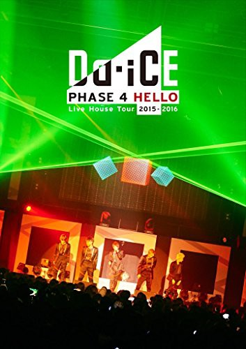 Da-iCE Live House Tour 2015-2016 -PHASE 4 HELL...